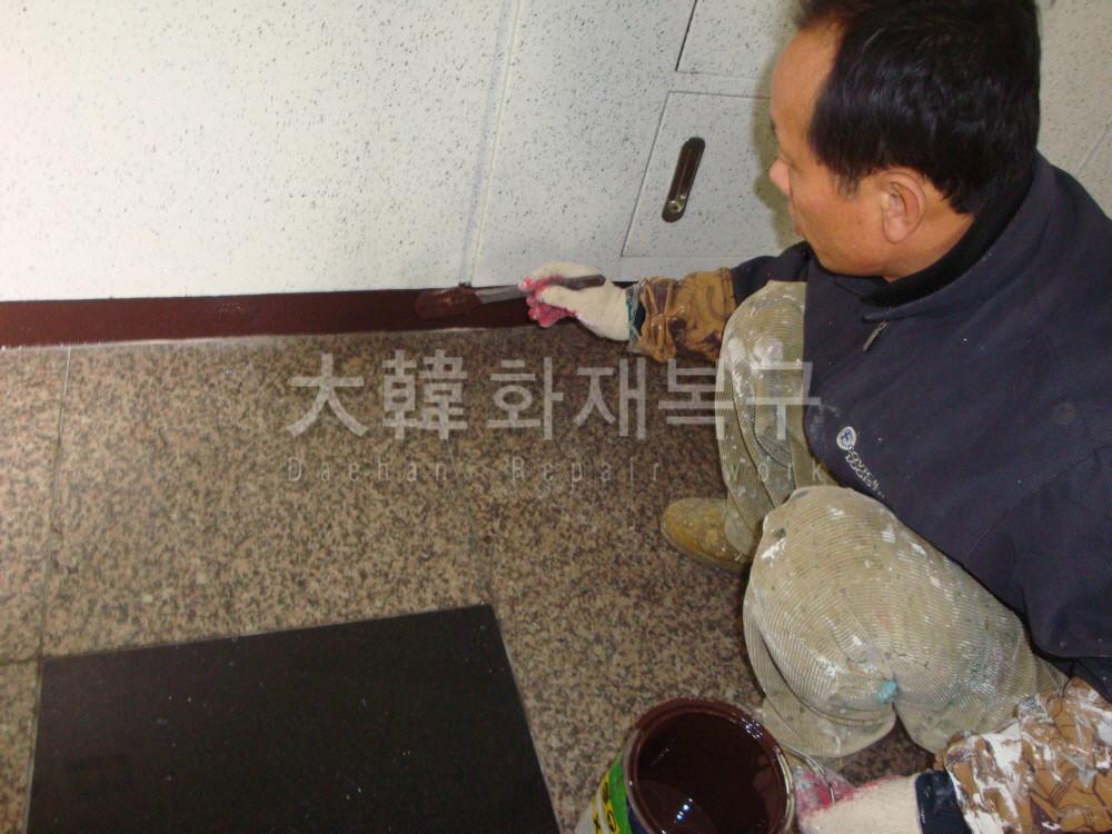 2012_2_평택 동신아파트_공사사진_4