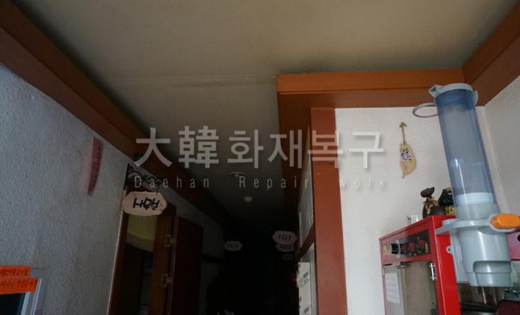 2014_11_이문동 체스모텔_현장사진_1
