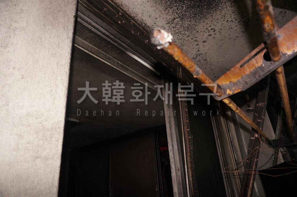 2013_7월 노원구 공릉동 신원아파트_현장사진_4