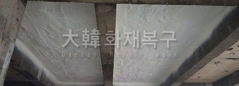 2017_11_옥련동 군산아구탕_공사사진_1