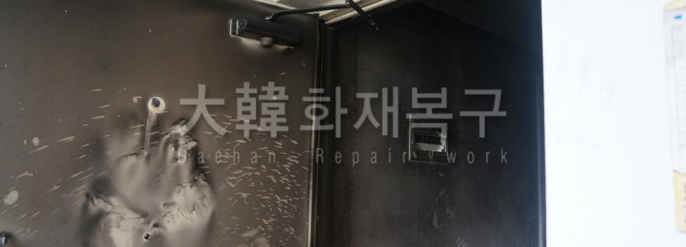 2013_7월 노원구 공릉동 신원아파트_현장사진_6