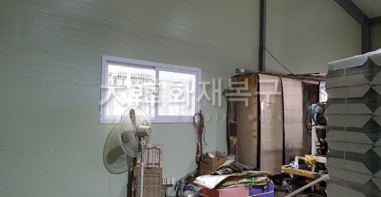 [꾸미기][크기변환]KakaoTalk_20210122_081949924.