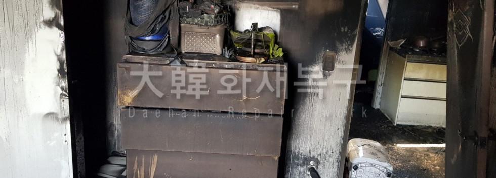 2018_12_수유동 빌라_현장사진_2