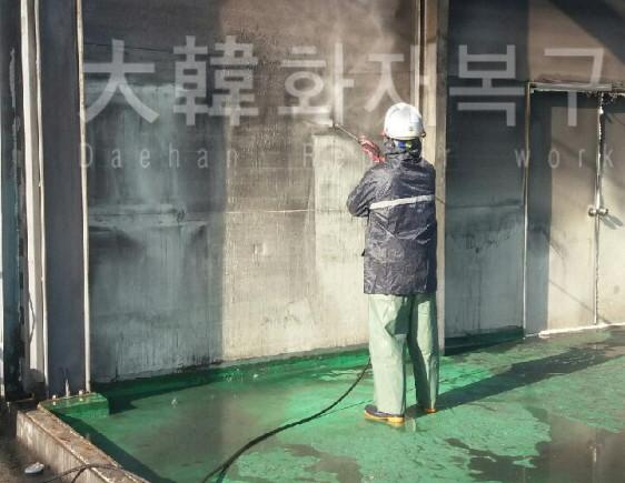 [꾸미기]2. 고압세척 (2).jpg