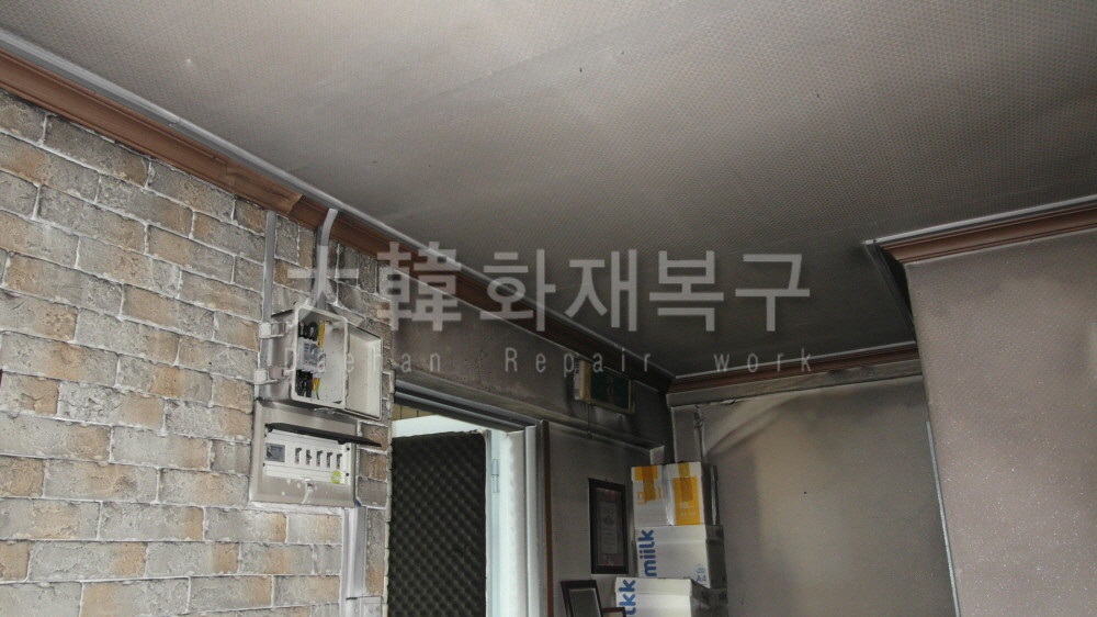 2016_8_마장동교회_현장사진_1
