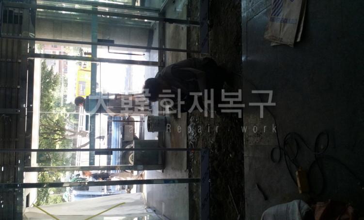 2014_7_방배동 화련빌딩_공사사진_5