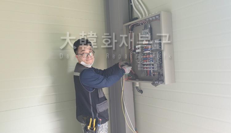 [꾸미기][크기변환]5. 전기공사 (1).jpg