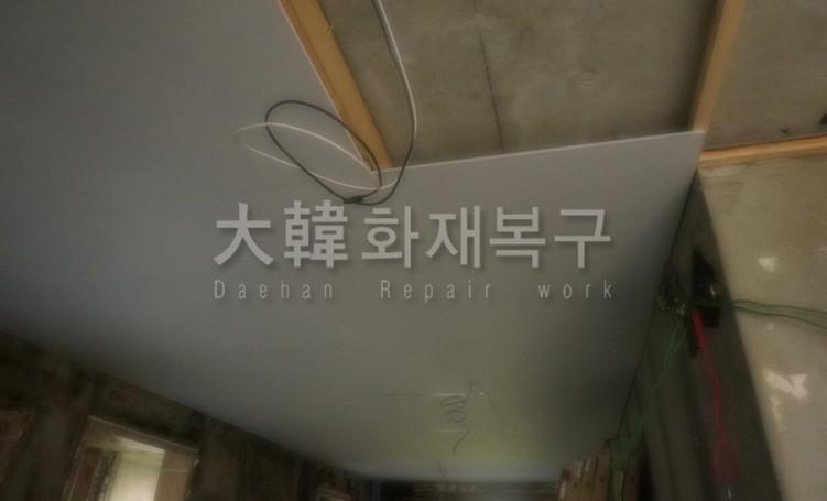 2013_9_안양 삼성아파트_공사사진_6