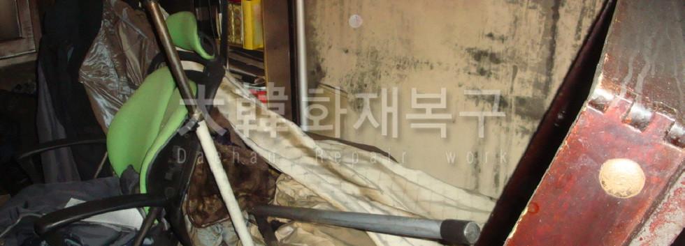 2013_1_잠원동 신반포21차_현장사진_9
