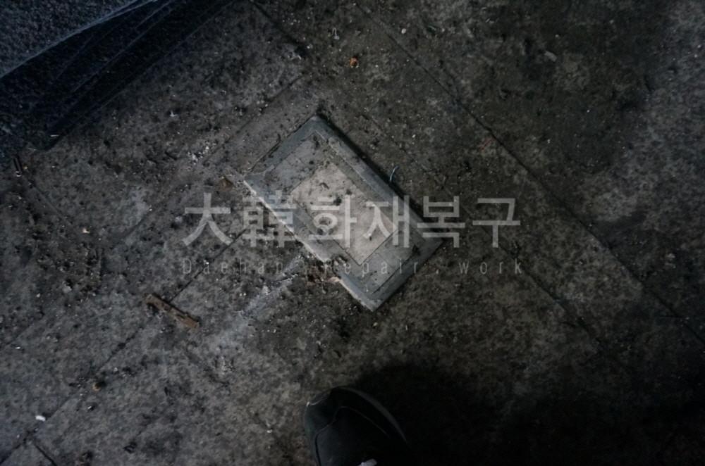 2014_7_방배동 화련빌딩_현장사진_3