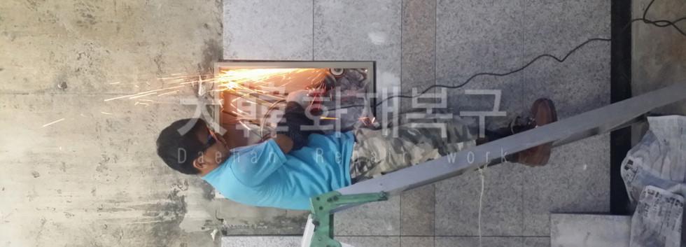 2014_7_방배동 화련빌딩_공사사진_13
