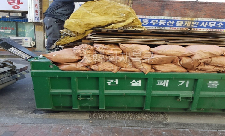 2018_1_경기종합철물_공사사진_19