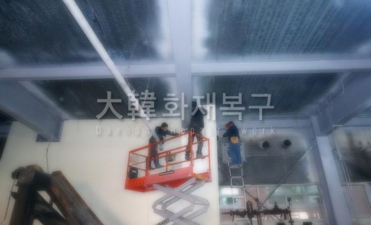 2013_9_보천 도당동 유진식품_공사사진_3