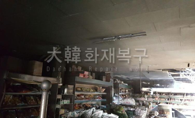 2017_3_독산동 현대마트_현장사진_10