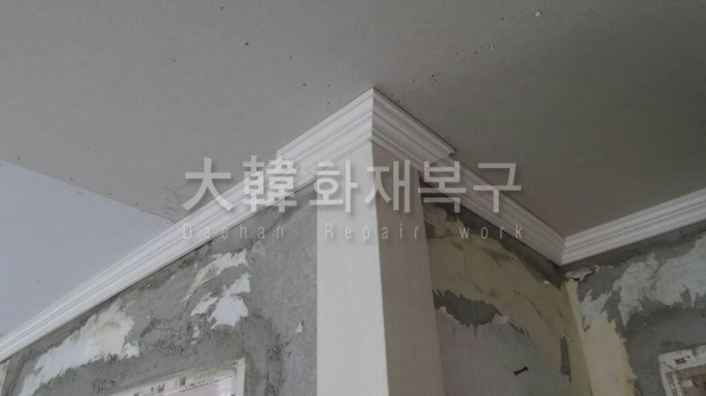 2015_7_개봉동 주택_공사사진_20