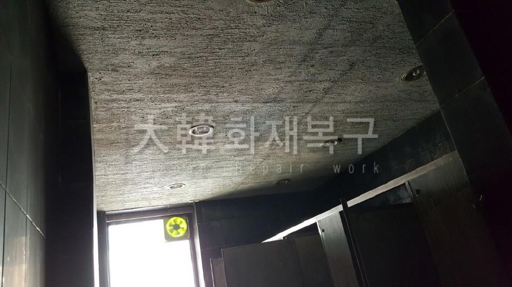 2017_11_옥련동 군산아구탕_현장사진_3