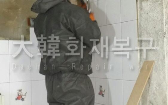 2015_1_쌍문동 미래빌라_공사사진_9