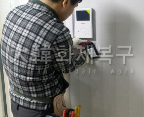 2015_1_쌍문동 미래빌라_공사사진_3