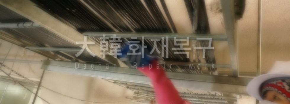 2014_1_화도물류창고 오성냉동_27