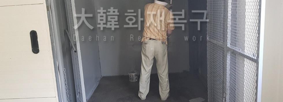 2017_7_안산 대원테크_공사사진_1