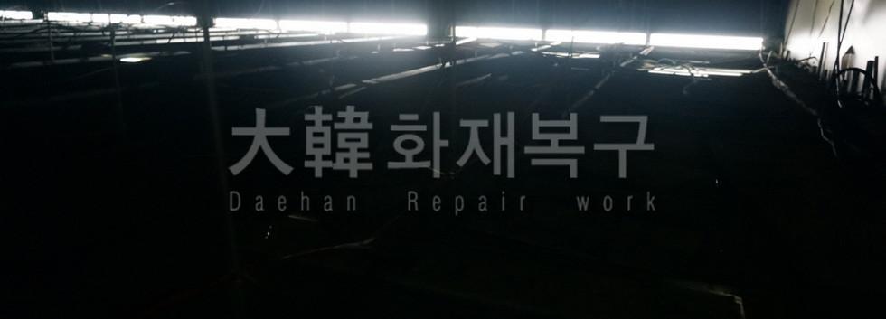 2013_4_안양 로케트 밧데리공장_현장사진_2