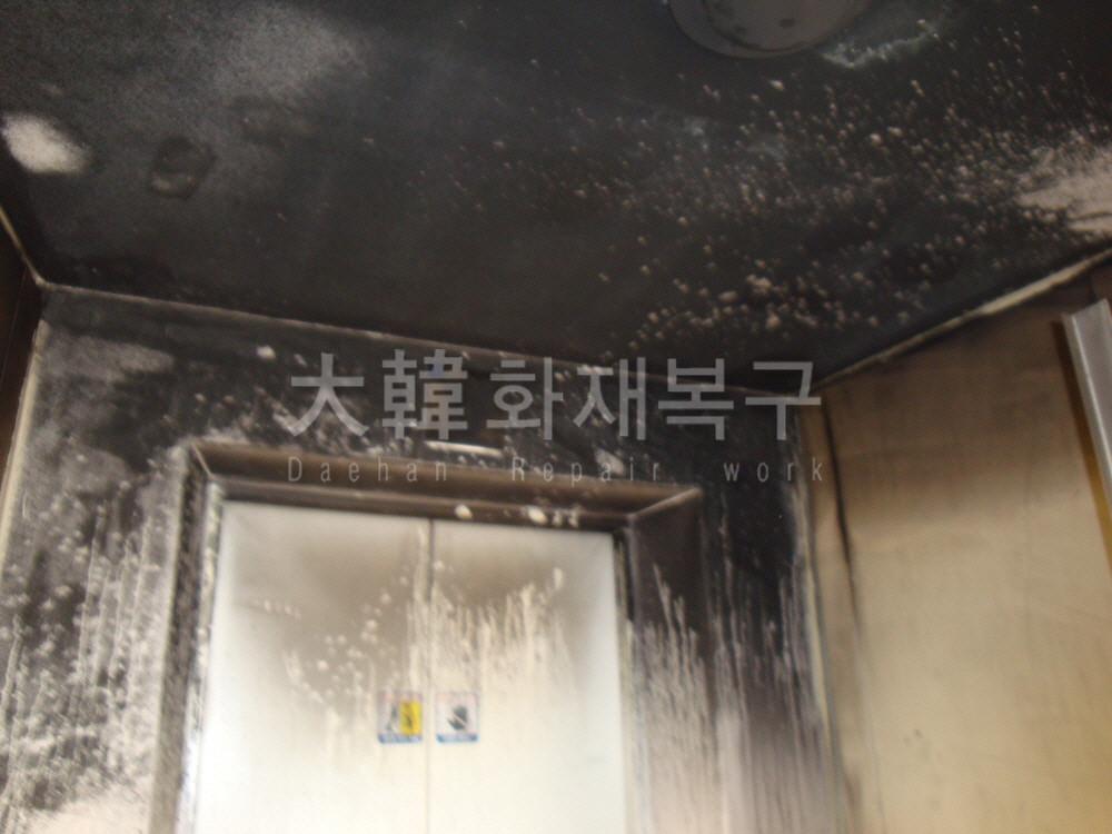 2011_1_평택 SK 아파트_현장사진_21