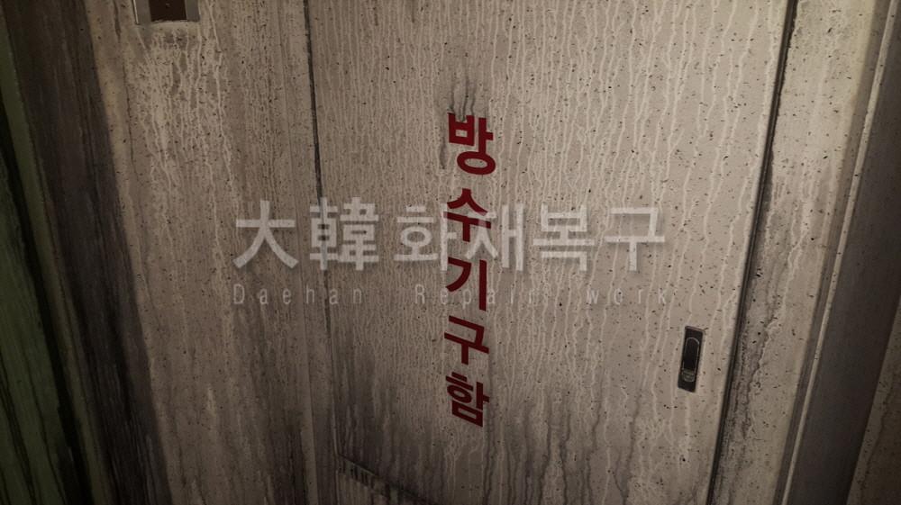 2014_12_기흥구 두진아파트_현장사진_10
