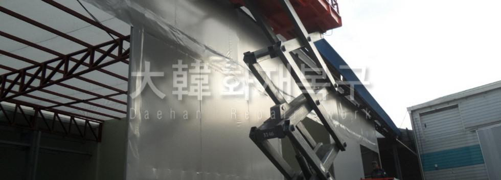 2018_5_화성 진도메탈_공사사진_2