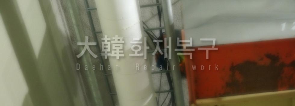 2014_1_화도물류창고 오성냉동_20