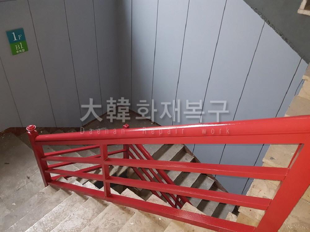 2017_11_옥련동 군산아구탕_공사사진_6