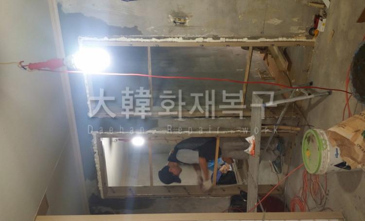 2014_6_명일동 삼익아파트_공사사진_3