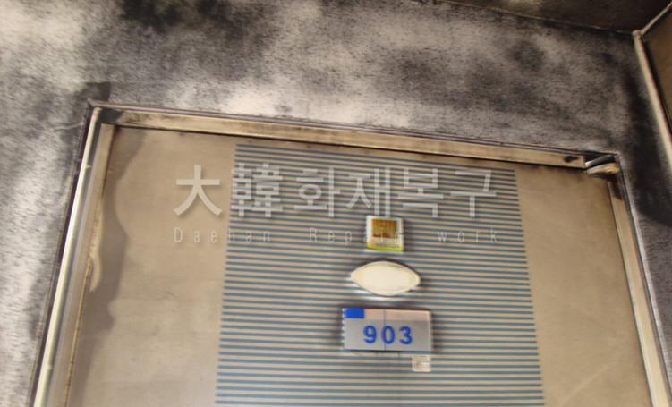 2011_1_평택 SK 아파트_현장사진_17