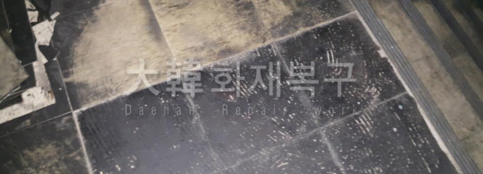 2014_12_기흥구 두진아파트_현장사진_15