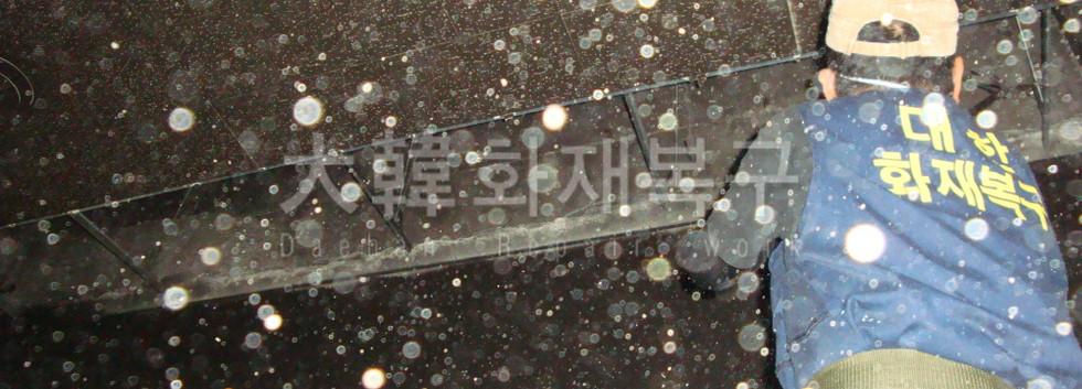 2011_5_하남시 신장동 빌라_공사사진_8