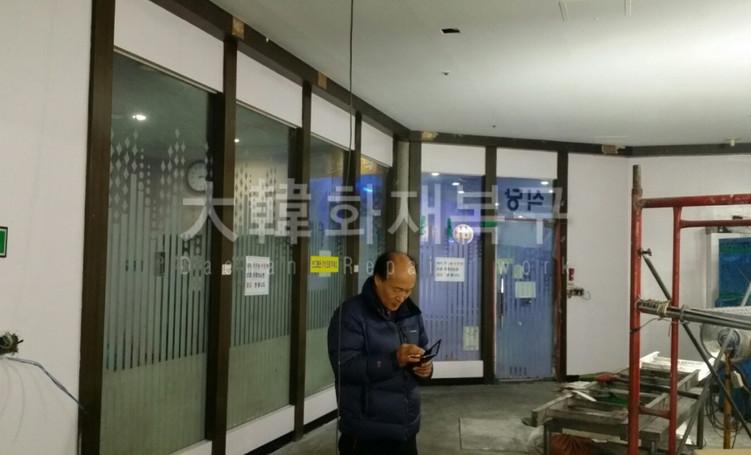 2016_2_중랑구 천지연스파_공사사진_5