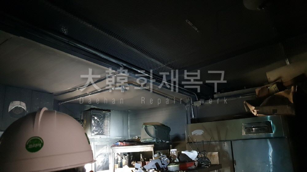 [꾸미기][크기변환]KakaoTalk_20200525_165035020_