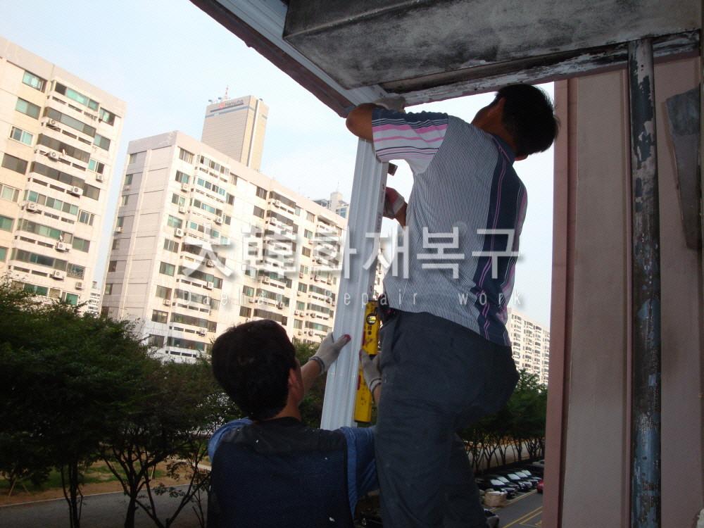 2011_9_여의도 삼익아파트_공사사진_10