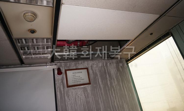 2014_7_방배동 화련빌딩_현장사진_8