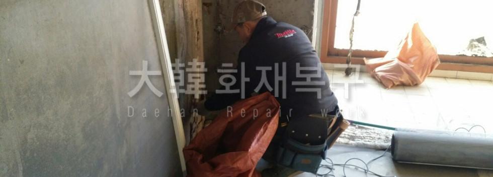 2015_11_분당 한양아파트_작업사진_11