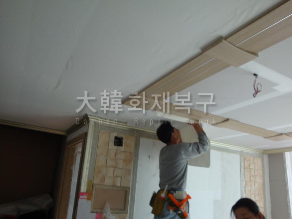 2012_1_평택SK아파트_공사사진_8