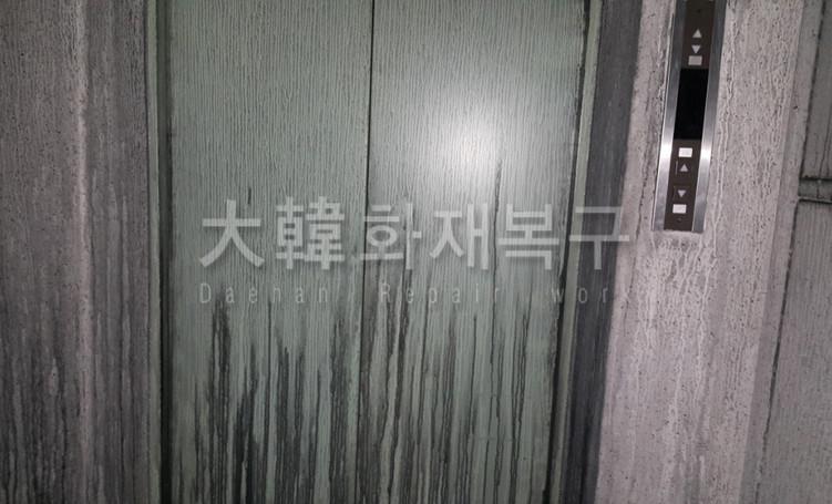 2014_12_기흥구 두진아파트_현장사진_17