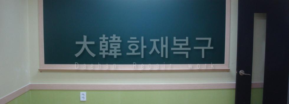 2012_9_자양동 학원_완공사진_7