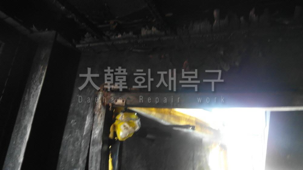 2016_1_동선동빌라_현장사진_3