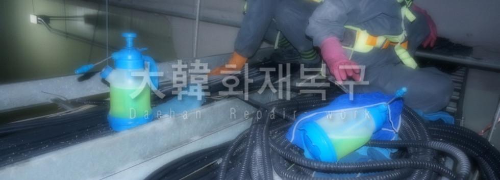 2014_1_화도물류창고 오성냉동_10