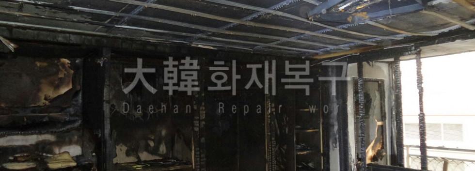 2017_12_김포 감정동 쌍용아파트_현잔사진_3