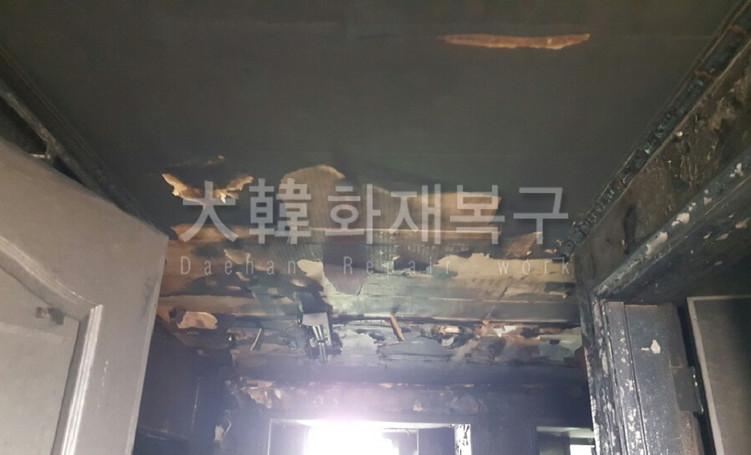 2017_4_용두동 신동아아파트_현장사진_10