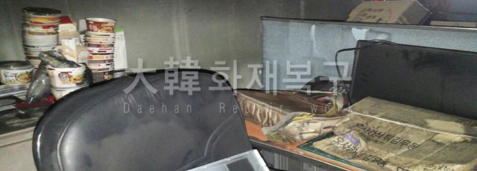 2017_1_성내동 한일식품_현장사진_8