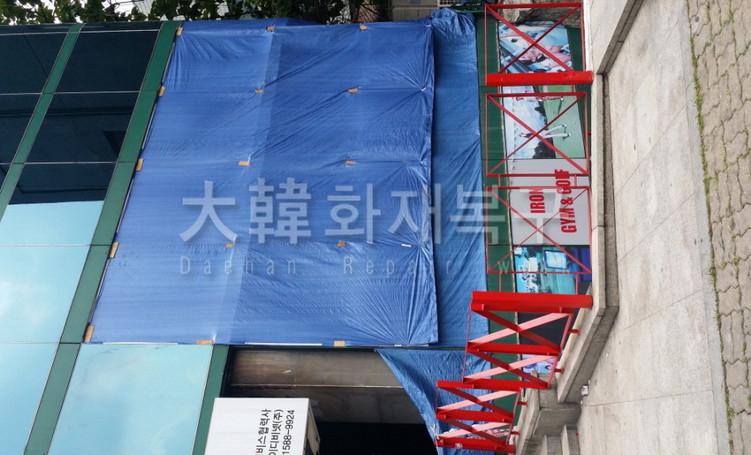 2014_7_방배동 화련빌딩_공사사진_27