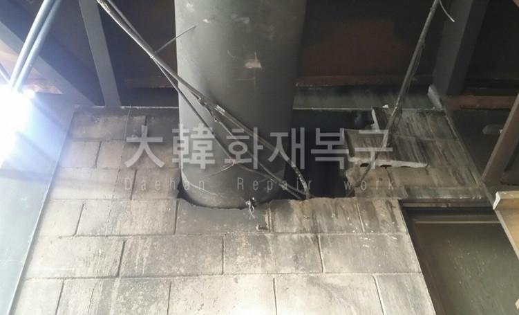 2017_4_거성가구_현장사진_7
