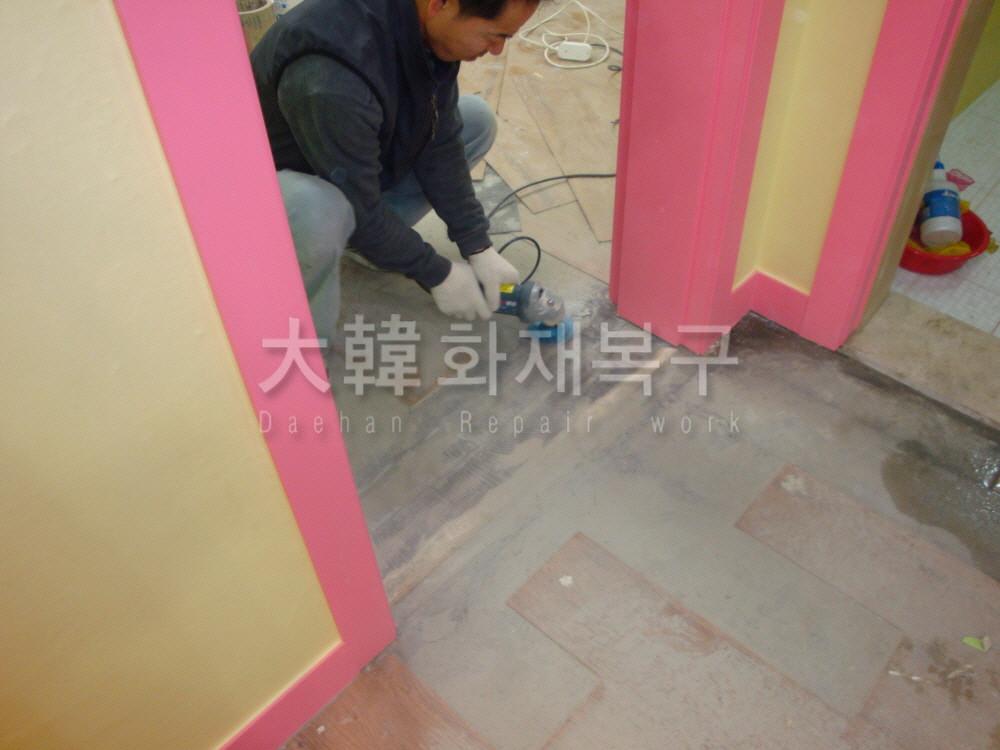 2012_4_길음동 어린이집_공사사진_2
